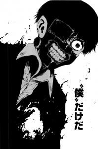 kaneki2