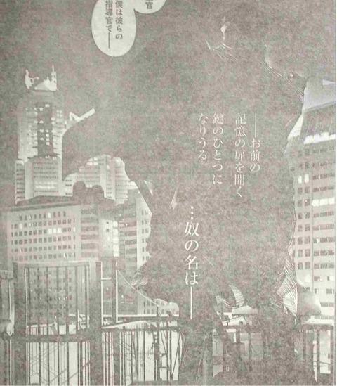 1/8発売のヤングジャンプに掲載された東京喰種:reのネタバレと感想です。