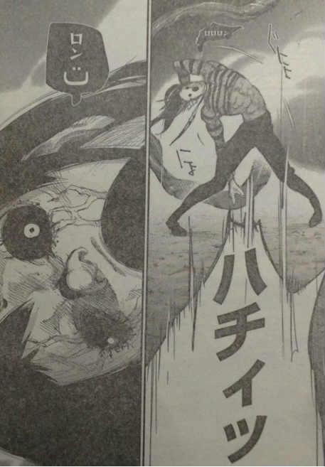 東京グール ネタバレ 78